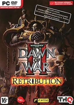 Кряк для Warhammer 40000 Dawn Of War 2 Retribution